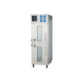 【 業務用 】福島工業 フクシマ 2室独立ドゥコンディショナー ベーカリー機器 QBX-216DCLT2【 メーカー直送/後払い決済不可 】