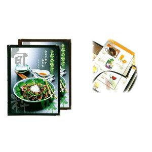 シンビ 洋風 スリムバインダー メニューブック スリム B-N-ABW A4サイズ 黒【 カフェ メニュー表 飲食店 メニューブック おしゃれ ブックファイル メニューファイル レストラン メニュー表 飲