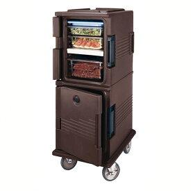 【 業務用 】キャンブロ フードパン用カムカート UPC800 ダークブラウン