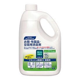 【 業務用 】花王 リセッシュ ほのかなグリーンハーブの香り 2L