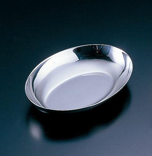 【 業務用 】18-8小判型灰皿