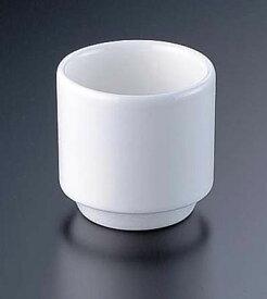 【 業務用 】ウェッジウッド ホワイトコノート1339 エッグカップ/楊枝立て 4cm