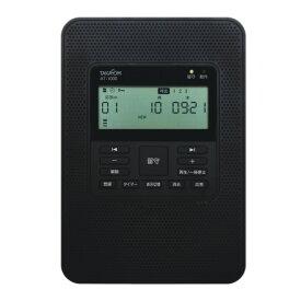 【期間限定特価】【代引不可】タカコム AT-D770後継機種 留守番電話装置 リモートホン AT-1000
