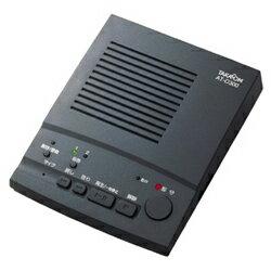TAKACOM/タカコム 留守番電話装置 AT-D300