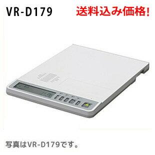 【新製品】【送料無料】★送料込★TAKACOM/タカコム 通話録音装置 VR-D179(VR-D175の後継機種)