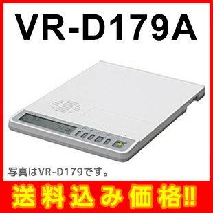 【新製品】【送料無料】★送料込★TAKACOM/タカコム 通話録音装置 VR-D179A(VR-D175Aの後継機種)