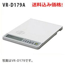 【代引不可】【送料無料】タカコム 通話録音装置 VR-D179A