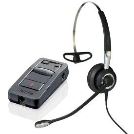 【送料無料】GNネットコム ヘッドセット Jabra BIZ 2400 IIPACK(2402-850)(コード付ヘッドセット Jabra BIZ 2400 II とデジタルアンプ Jabra LINK 850 のセット)