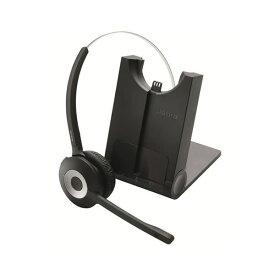 【送料無料】GNネットコム Jabra(ジャブラ) PRO 925業務用ワイヤレスヘッドセット(商品番号925-15-508-108)