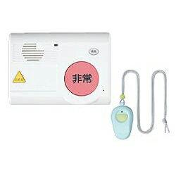 【送料無料】NTT東日本 簡易型緊急通報装置 シルバーホンあんしんS6(SVI)(セット)