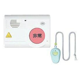 【送料無料】NTT東日本 簡易型緊急通報装置 シルバーホンあんしんS6(SVI)(セット)【在庫ございます】