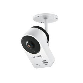 【送料無料】IO-DATA/アイ・オー・データ ネットワークカメラTS-NA220W