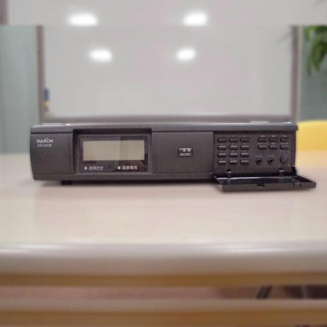 中古タカコム 電話着信お待たせ装置 コールシーケンサー CS-D418【中古】