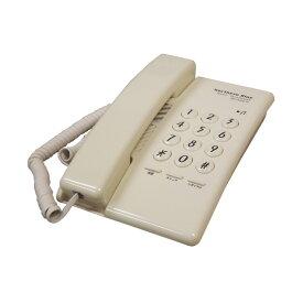 中古★ノーザンブルー 単独電話 NB-2000-W【中古】■