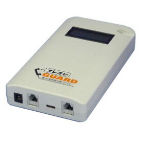 【送料無料】soft and hard/ソフトアンドハード オレオレガード(おれおれガード) SND-400※振り込め詐欺対策