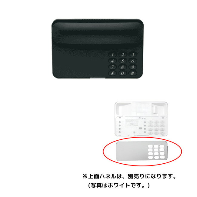 HITACHI/日立 IP-PBX電話機 ホテル用テレホン HI-F01SD(B)(ブラック)※スタンダード