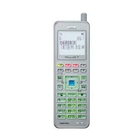 【送料無料】新品★IWATSU/岩通 携帯型デジタルコードレス MUJO7 DC-PS11(S) シルバー ムージョ7 ※シルバー系