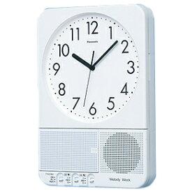 【代引き不可、送料無料】パナソニック チャイム専用時計★ベルタイマーTD73 メロディウィーク(録音機能付)