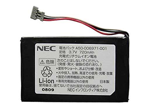 NEC 電池パック A50-006971-001(YBABM0771015)