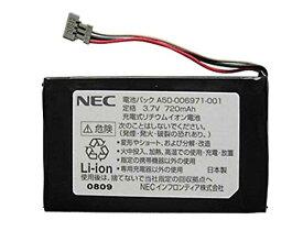 NEC 【純正品】電池パック A50-006971-001(YBABM0771015)