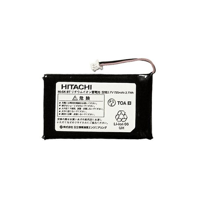 HITACHI/日立 電池パック HI-D6BT