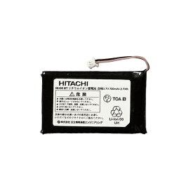 HITACHI/日立 【純正品】電池パック HI-D6BT