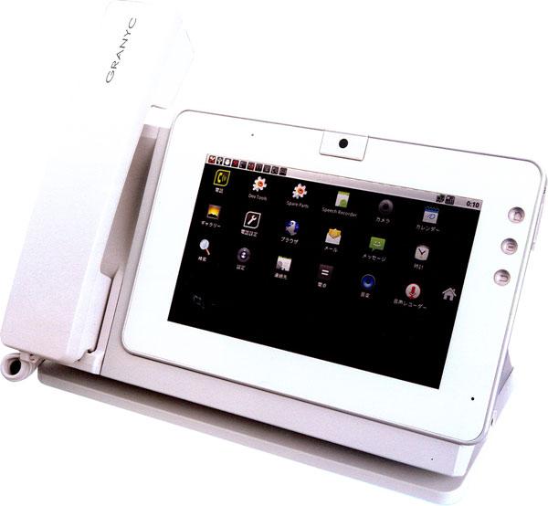 【送料無料】NAKAYO/ナカヨ Android搭載タブレット型IP電話機 GRANYC(グラニス) GRANYC(白) ACアダプタ ※IP-MP101A512M-B(W)