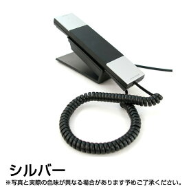 JACOB JENSEN/ヤコブ イェンセン デザイン電話機 T-1 Telephone※シルバー