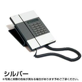 JACOB JENSEN/ヤコブ イェンセン デザイン電話機 T-3 Telephone ※シルバー