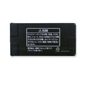 TB-eye/ティービーアイ リチウムイオンバッテリー WFDI-BT2※業務用 デジタルトランシーバー WFDI-TC2専用