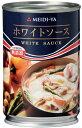 MYクッキングソース ホワイトソース (285g缶)