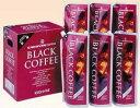 キャラバンコーヒー ブラックコーヒー加糖6本セット BC−2<送料込み> 宅100