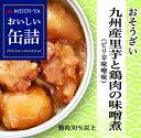 MYおいしい缶詰 おそうざい 九州産里芋と鶏肉の味噌煮(ピリ辛味噌味) 80g