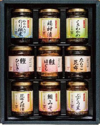 酒悦 山海探幸 JK−30<送料無料> 宅80