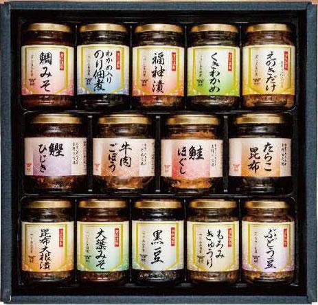 酒悦 山海探幸 JK−50<送料無料> 宅80