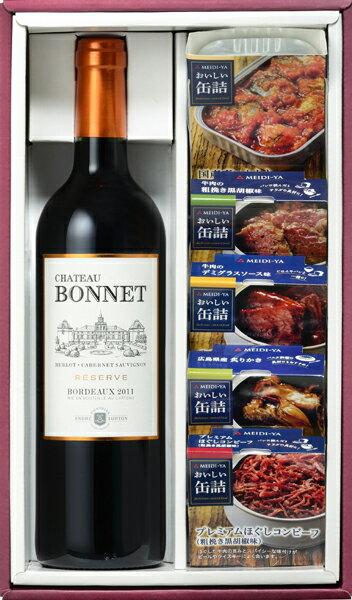 明治屋 ワイン&おいしい缶詰セット WOC−50 宅80