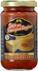 トレ キアラ パスタソース D.O.P.パルミジャーノ・レッジャーノチーズ 190g