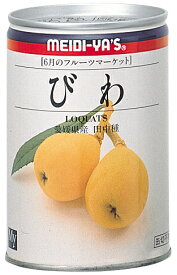 フルーツマーケット びわ EO#4