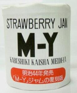 M−Yジャム 復刻版いちごジャム 缶入り (送料別)