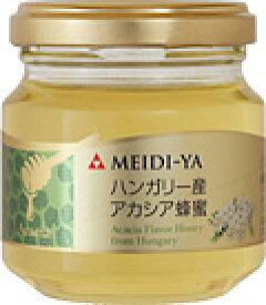 MY世界の蜂蜜 ハンガリー産 アカシア蜂蜜 120g