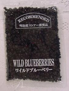 正栄食品 ワイルドブルーベリー(125g)