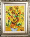 ゴッホの絵複製複写 絵画 油絵 アートパネル開業祝い 開院祝い「向日葵」額入り油絵20号(額約75cm×65cm)おしゃれな…