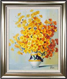 花の絵 絵画 油絵 アートパネル開業祝い 開院祝い「黄色いビオラ」額入り油絵20号(額約75cm×65cm)おしゃれな壁掛け油絵の高級感がそのもの。玄関、部屋とリビングに飾るおすすめ人気インテリア絵画!【完全手書き油彩画/送料無料】