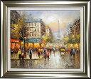 パリの絵 絵画 油絵 アートパネル開業祝い 開院祝い「パリの街」額入り油絵20号(額約75cm×65cm)おしゃれな壁掛け油…