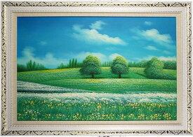 風景の絵 絵画 油絵 アートパネル開業祝い 開院祝い「新緑の花畑」額入り油絵20号(額約75cm×65cm)おしゃれな壁掛け油絵の高級感がそのもの。玄関、部屋とリビングに飾るおすすめ人気インテリア絵画!【完全手書き油彩画/送料無料】