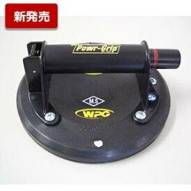 パワーグリップ8インチPーK 型板ガラス/石面タイル用吸着盤 米国WPG社製 真空ポンプ式強力吸盤