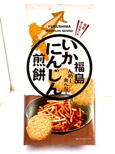 福島いかにんじん煎餅(27枚入)カリカリの食感にスルメとにんじんを生地に練りこんだあまじょっぱい味付けがクセになる いか人参 イカ ニンジン 郷土料理 せんべい まざっせこらっせ