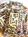 【送料無料】おくや10種ミックスうまい豆 10袋まとめてお買い得価格で登場です!まとめ買いで税込価格、5000円!株式会社郡山銘販。