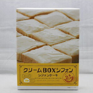 クリームBOXシフォン(12個入)シフォンケーキ クリームボックス 福島県 郡山市 のご当地パンをイメージしました!!個包装になっているのでお土産にも喜ばれます!まざっせこらっせ ふくしま