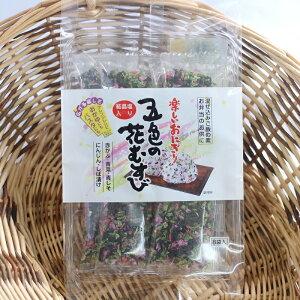 五色の花むすび (8g×8袋入)東海農産 混ぜご飯 お弁当 旅行 簡単 混ぜるだけ 五色 花むすび ごしきのはなむすび お土産 郡山銘販 まざっせこらっせ マザッセコラッセ
